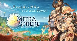mitora