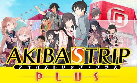 akiba`s1