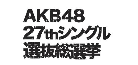 AKB48e