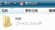PSP F