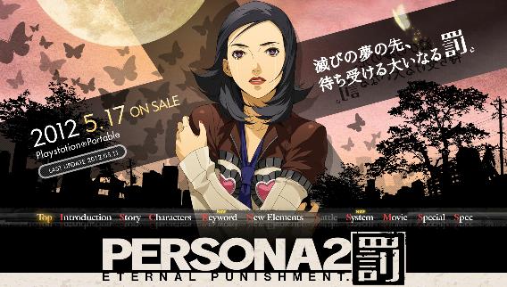 persona2