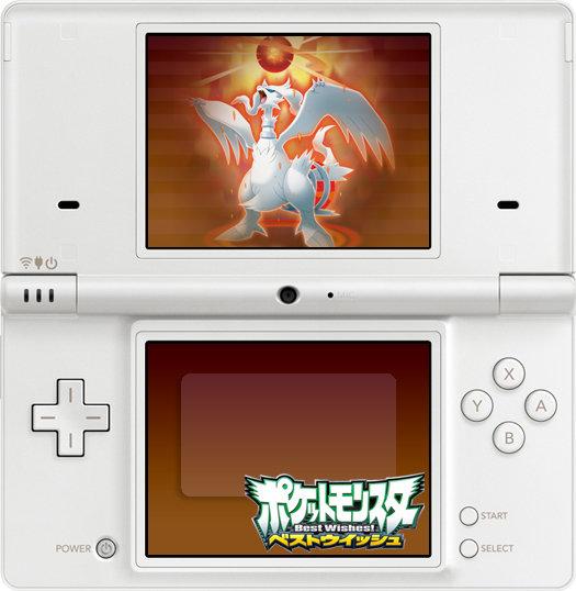 ysmenu_skin_pokemon_bw_3