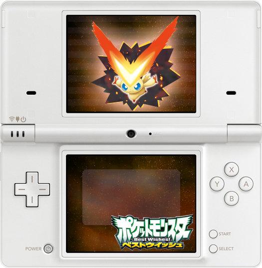 ysmenu_skin_pokemon_bw_1