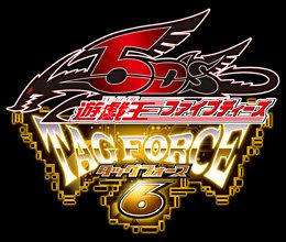 tf6_logo