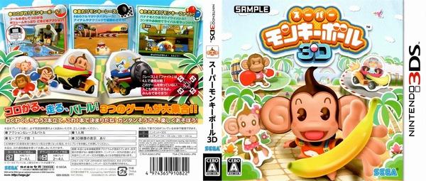 3DS J2