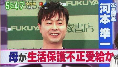 koumoto2