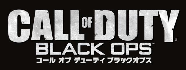 20100615_BO_logo