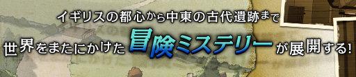 tr_story_09