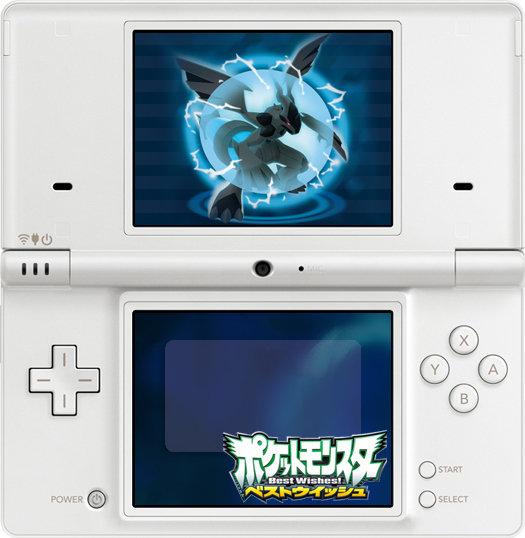 ysmenu_skin_pokemon_bw_2