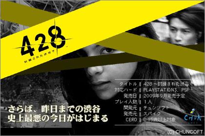 428_PS3_PSP