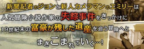 tr_story_06
