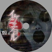 Wii yoru_400
