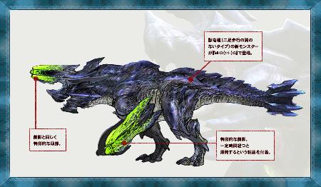 monster01_p01