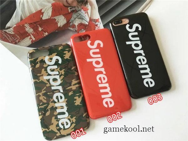 supremegk103102