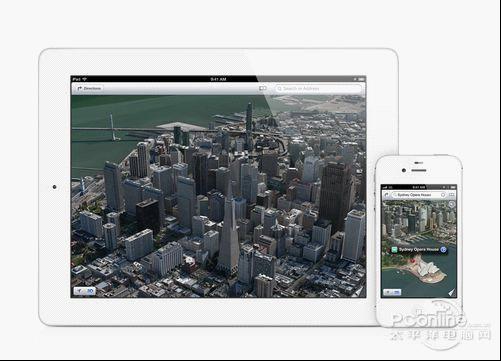 自転車の 道案内 自転車 アプリ : APPLE 新バージョン「i OS6 」11 ...