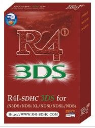 R4i SDHC 3DS赤箱