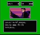 名門多古西応援団 アスミック ファミコン FC版