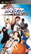 黒子のバスケ キセキの試合 バンダイナムコゲームス プレイステーションポータブル PSP版
