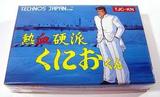 初代熱血硬派くにおくん テクノスジャパン ファミコン FC版