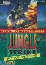 ジャングルストライク EAビクター セガ メガドライブ MD版