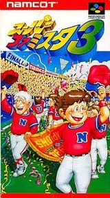 スーパーファミスタ3 ナムコ スーパーファミコン SFC版