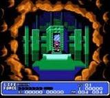 ゴッドスレイヤー はるか天空のソナタ SNKファミコン FC版