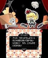 おてがるパズルシリーズ アリスと魔法のトランプ アークシステムワークス 3DS版 ダウンロード