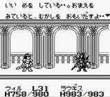 ナイトクエスト タイトー ゲームボーイ GB版