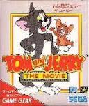 トムとジェリー ザ・ムービー セガ ゲームギア GG版