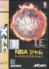 NBAJAM トーナメントエディション アクレイムジャパン メガドライブ32X MD版