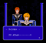 銀河英雄伝説 ケムコ ファミコン FC版