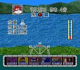 サンスポフィッシング 渓流王 イマジニア スーパーファミコン SFC版