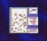 テトリスフラッシュ 任天堂 ゲームボーイ GB版