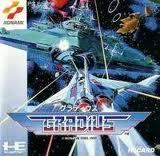 グラディウス1 コナミ PCエンジン PCE版