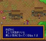 コズミックファンタジー3 冒険少年レイ レーザーソフト PCエンジン PCE