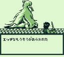 ビタミーナ王国物語 ナムコ ゲームボーイ GB版