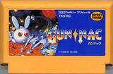 ガンナック トンキンハウス ファミコン FC版