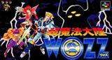 超魔法大陸WOZZ BPS スーパーファミコン SFC版