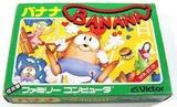 バナナ ビクター音楽産業 ファミコン FC版