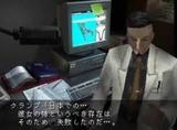 初代パラサイトイヴレビュー・ゲームソフト攻略法サイト・HP・評価・評判・口コミパラサイトイブ