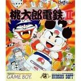 スーパー桃太郎電鉄2� ハドソン ゲームボーイ GB版