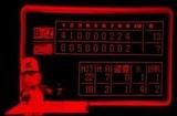 バーチャルプロ野球95 ケムコ バーチャルボーイ VB版