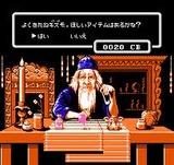 グレムリン2 新種誕生  サン電子 ファミコン FC版