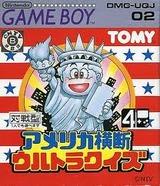 アメリカ横断ウルトラクイズ トミー ゲームボーイ GB版
