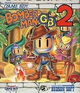 ボンバーマンGB2 ハドソン ゲームボーイ GB版