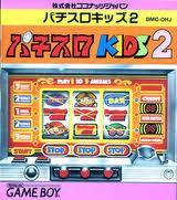 パチスロキッズ2 ココナッツジャパン ゲームボーイ GB版