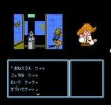 アイドル八犬伝 トーワチキ ファミコン FC版