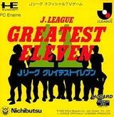 Jリーググレイテストイレブン 日本物産 PCエンジン PCE版