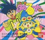 まじかる☆タルるートくん バンダイ ゲームボーイ GB版