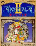 アレサ�2 やのまん ゲームボーイ GB版